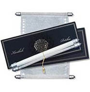 Evening Scroll Invitations, Boxed Scroll Invitations, Blue and Silver
