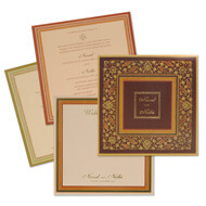 Classic Indian wedding invitations, online muslim wedding card maker, Muslim Wedding Cards Virginia Beach, Hindu Wedding Cards Chichester