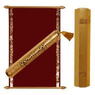 Royal Scroll Invitations