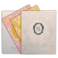 Colourful Indian wedding invitations, Hindu wedding cards, Islamic wedding cards