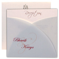 Muslim wedding cards, Tracing paper based invitation, Indian Invitations USA